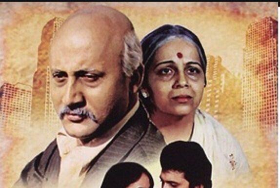 Saaransh Movie 1984