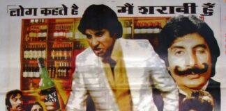 Sharaabi 1984