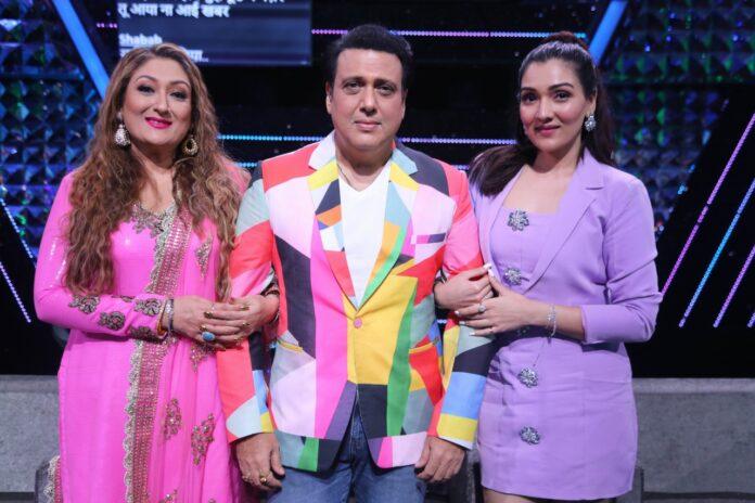 Sunita Ahuja Teena and Govinda