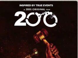 200 Zee 5 Original