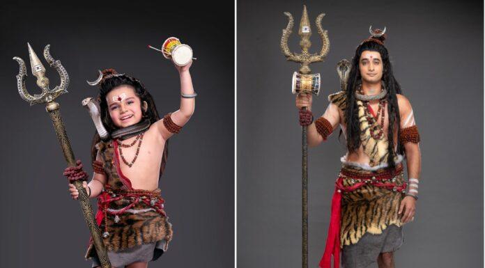 Bal Shiv