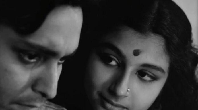 IFFM 2021 Satyajit Ray
