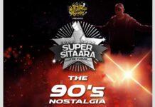 Super Sitara