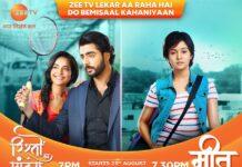 Zee TV upcoming Show