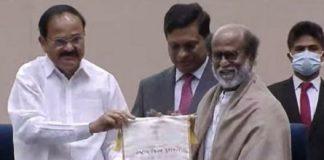 Rajinikanth Hounerd to Dadasaheb falke award