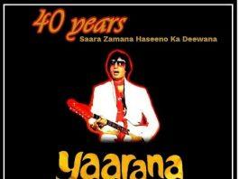 Yaarana Movie 1981